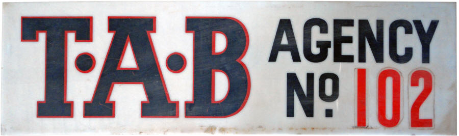 TAB Sign for Agency No. 102 (Carnamah)
